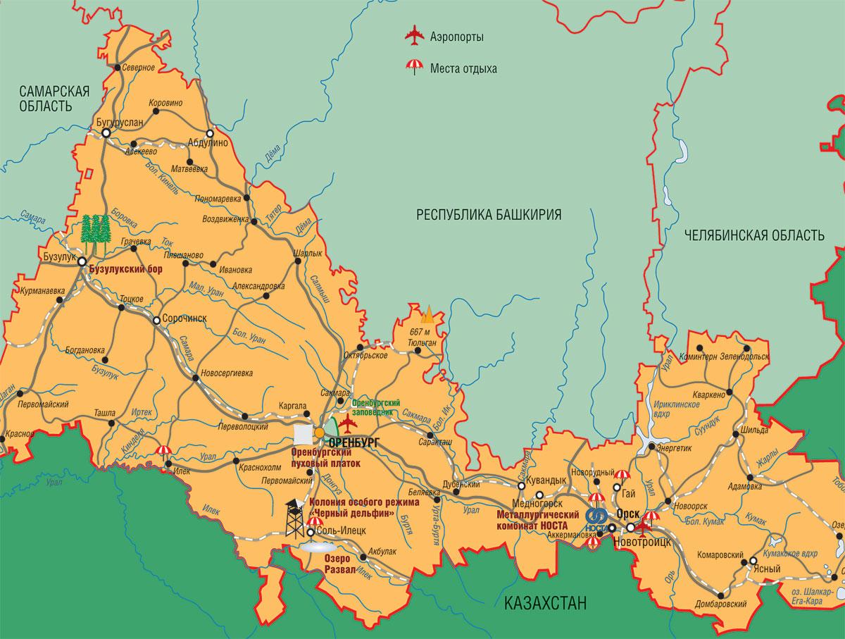 Карта Оренбургской области с городами на спутниковой