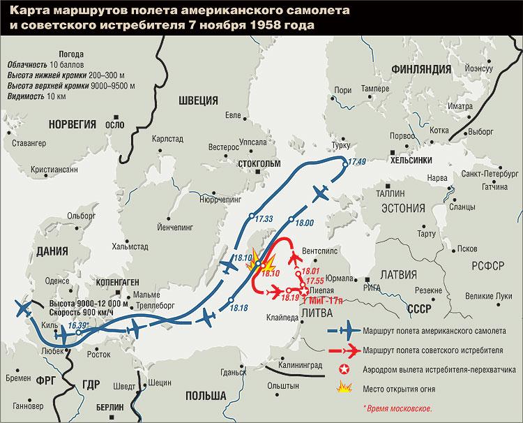 карта полетов - Сибирика