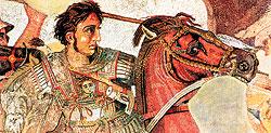 """Александр Македонский """".  Фрагмент мозаики с изображением битвы греков и..."""
