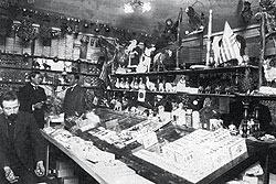 Немецкие игрушки эпохи бурного экономического роста были недороги, некачественны и недолговечны