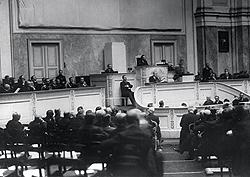 Какая партия взяла власть в свои руки в октябре 1917 г