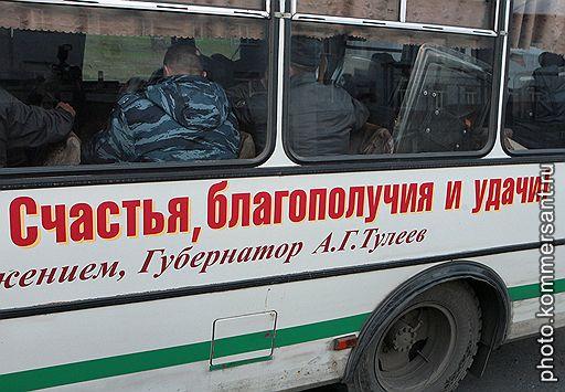http://www.kommersant.ru/KomPhotoA/00000162/KMO_115579_00039_1_t208.jpg